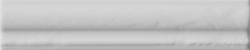 Bombáto Multi Laura šedá 5x25 cm, lesk