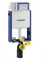 Geberit KOMBIFIX nádržka k WC Kombifix Eco pro závěsné WC, s nádržkou Sigma (UP320) 110.302.00.5