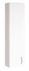Keramia Horní skříňka Pro 20 cm, bílá (20x17,2x80) PROH20