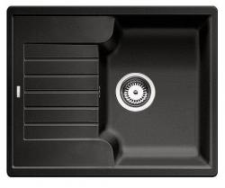 Kuchyňský dřez Blanco ZIA 40 S Silgranit antracit oboustranné provedení 61,5x50x19 cm